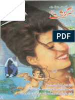 Sarguzasht Digest November 2015 by Bookstube