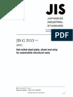 JIS_G3113-2006