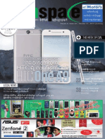 Tech Space Journal [Vol- 4, Issue- 29].pdf