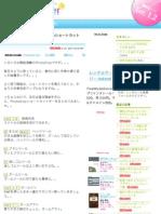 知っておくと便利なPhotoshopショートカットキーまとめ - DesignWalker (20080322)