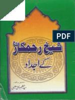 Shaikh Rahamdar Kay Ajdad