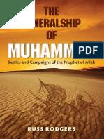 Generalship of Muhammad