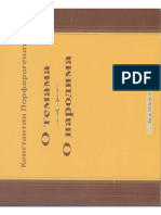 Konstantin Porfirogenit - O Temama, O Narodima