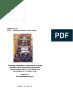 Ehting - Kanalizaciona mreza.pdf