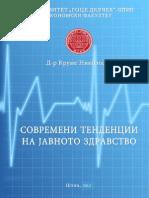 Javno Zdravstvo KRUME-1