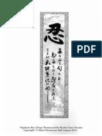 Togakure Ryu Tanemura Ha