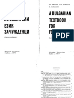 A Bulgarian Textbook for Foreigners