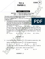 IIT JEE Advanced 2013 Question Paper-I with Answers
