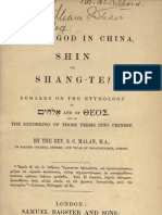 Malan (1855) Who is God in China - Shin or Shang-Te -- Remarks on the Etymology of [Elohim] and of [Theos], And on the Rendering of Those Terms Into Chinese