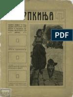 Srpkinja 1913