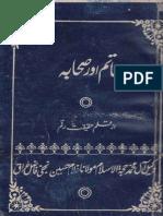 Matam Aur Sahaba Urdu  Molana Ghulam Hussain Najfi - مولانا غلام حسین نجفی