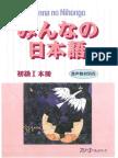 Minna No Nihongo I - Honsatsu