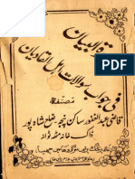 Umda Tul Beyan Fi Jawab Sawalat Ahle Qadyan by Qazi Abdul Ghaffor