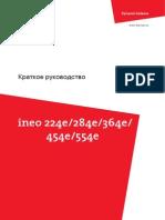 ineo-224e-284e-364e-454e-554e_quick-guide_ru_2-1-1
