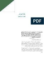Reglementation Banque d'Algérie 2009 Arabe