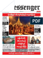 The Messenger Daily Newspaper 29,October,2015.pdf