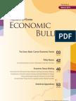 Economic Bulletin (Vol.32 No.3)