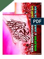 Syari'Ah, Khilafah & Jama'Ah Dakwah