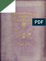 (1911) Coronations