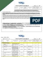 Quality_control_plan(for_study) (1).pdf