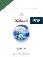 zakah [ibin baz]