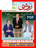 Roshni Issue 86. November 2015