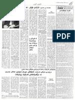 Sarwar Penjweni - 'Shura' (Consultation) and Democracy