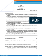 Science Sample Paper-1-Class 10-(SA-I)