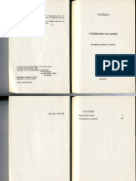 03 Virilio-η διαδικασία της σιωπής.pdf