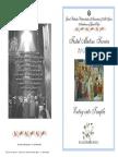2015 21 Nov Entry Festal Matins