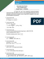 KARNATAKA – Math Sample Paper-1- SOLUTION-Class 10 Question Paper
