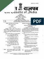 Notification DOPT IISch Amdt