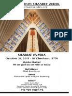 October 31, 2015 Shabbat Card