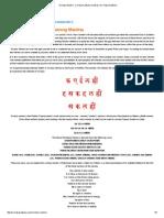 Srividya Mantra - Srividya Sadhana Mantras _ Sri Vidya Sadhana