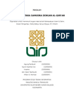 Islam & Sains - Integrasi Samudra Dengan Al-quran