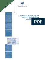 Aggregate report on the Greek banks' comprehensive assessment 2015