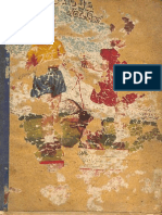 Pratyabhijna Hridaya Written On Copy with Ball Point Pen - Found in Swam Ram Shaiva Trika Ashram Fatehkadal.pdf