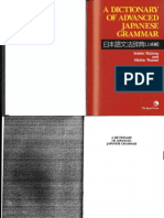 A Dictionary of Advanced Japanese Grammar (Nakama Authors)