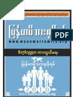 Forum Knowledge - Keylogger