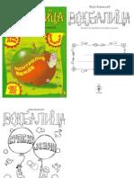 PCELICA-srpski-jezik-2-r.pdf