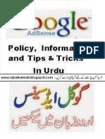Adsense (Iqbalkalmati.blogspot.com)