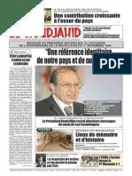 1846_EM01112015.pdf