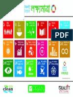 Infograph on SDG (Bangla)