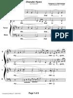 Cherubic Hymn Muzi P
