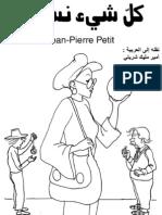 Tout Est Relatif Arabe PDF