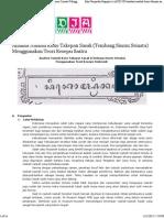 Analisis Naskah Kuno Takepan Sasak (Tembang Sinom Srinata) Menggunakan Teori Resepsi Sastra - Henpedia