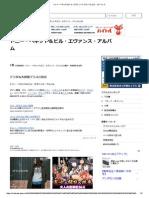 トニー・ベネット&ビル・エヴァンス・アルバムとは - コトバンク
