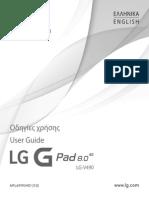 LG-V490_GRC_UG_Web_L_V1.0_150723