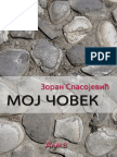 Zoran Spasojevic - Moj Covek