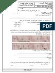 2015-10-11. الفرض الأول للثلاثي الأول 1ج م ع ت.doc